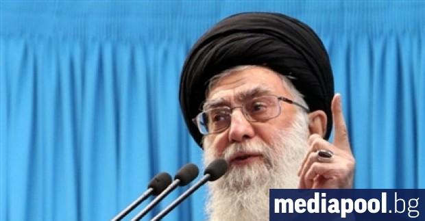 Иранският върховен лидер аятолах Али Хаменей изключи всякаква възможност за