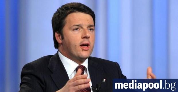 Бившият италиански премиер Матео Ренци обяви, че напуска левоцентристката Демократическа