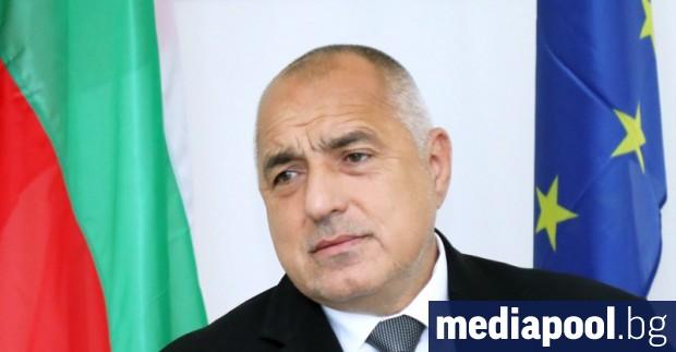 Премиерът Бойко Борисов определи като
