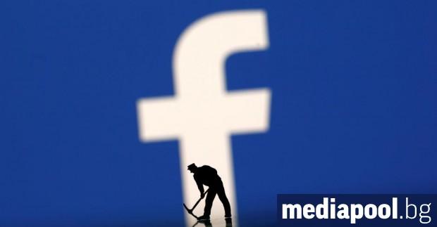 Не всички са равни пред закона на Фейсбук - социалните