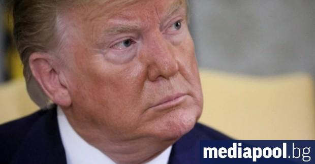 Президентът на САЩ Доналд Тръмп обяви, че започналото разследване срещу