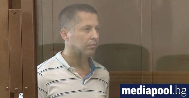 Руският Върховен съд потвърди 14-годишна присъда на полски гражданин, обвинен,