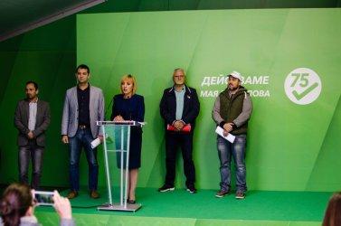 Мая Манолова призова президента Радев да не подписва указа за главния прокурор