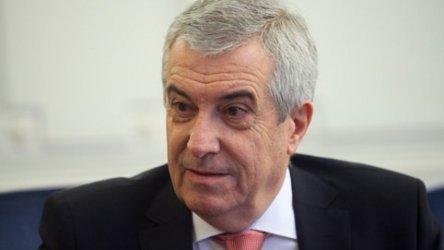 Търичану: ЕК гали България нежно по главата, а Румъния е изправена до стената