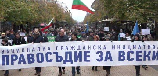 """Ще се проведе """"Марш за право и свобода"""" срещу Иван Гешев"""