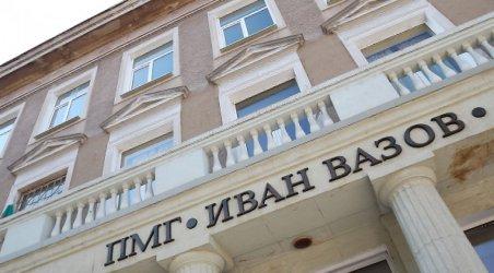 Гимназистка почина в час по физическо в Димитровград