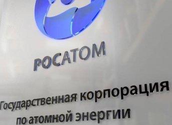 Росатом подписа споразумение със Сърбия за изграждане на ядрен изследователски център