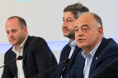 """""""Демократична България"""" призова за протест срещу """"инсталирането на Гешев"""""""