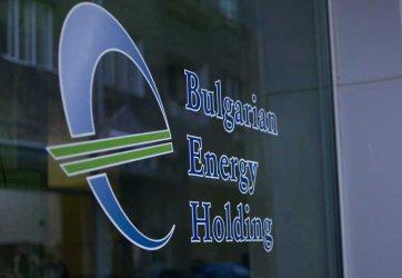 Промени в БЕХ заради газовата връзка с Гърция