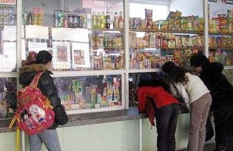 От детски градини и училища са иззети тонове забранена за продажба там храна