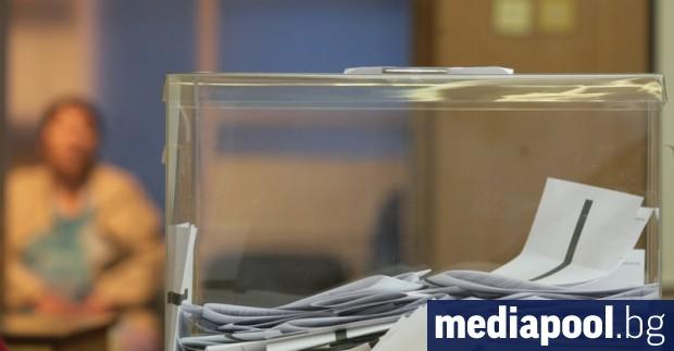 Само 11% от българите признават, че биха гласували срещу стимул