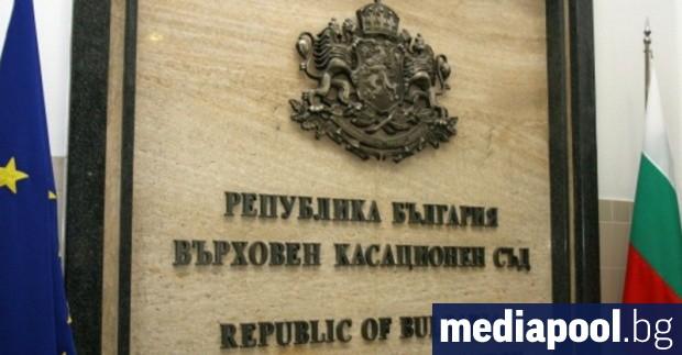 Пленумът на Върховният касационен съд се противопостави на предложенията за
