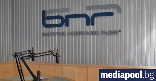 Съветът за електронни медии (СЕМ) назначи за временен директор на