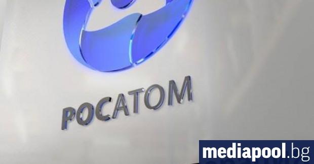 Руската държавна атомна корпорация Росатом съобщи, че със сръбското министерство