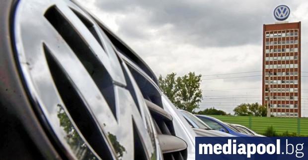 Германският концерн Фолксваген (Volkswagen) замрази плановете за завод за 1,3