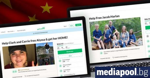 Двама американски граждани са задържани в Източен Китай, съобщи Държавният