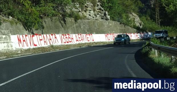 Европейската комисия е изискала допълнителна информация за пътя през Кресненското