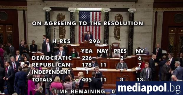 Камарата на представителите на американския Конгрес одобри снощи с голямо