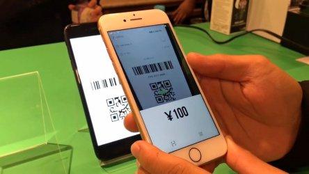 Една пета от японските домакинства ползва електронни пари