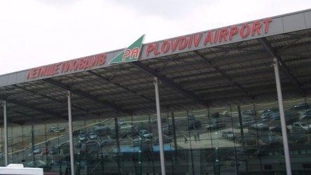 """Рестартират концесията за летище """"Пловдив"""" до края на годината"""