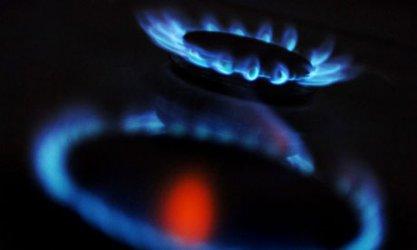 """По-евтин газ с 0.71%  от януари изчисли """"Булгаргаз"""""""