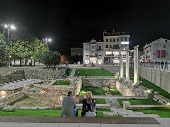 Пловдив с архитект назаем за 4 години
