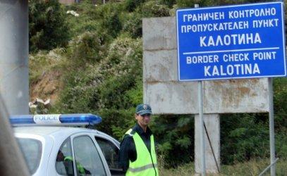 Пътната такса от Белград до границата с България ще бъде към 10 евро
