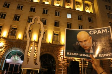 Протест срещу повторния избор на Иван Гешев за главен прокурор (Видео)