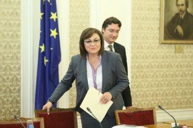 Всички, без ГЕРБ, искат специална комисия за ремонт на Изборния кодекс