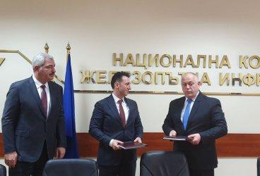 Турски фирми ще строят жп участъка Елин Пелин-Вакарел за 658 млн. лв.