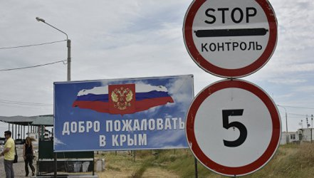 Руска гражданка е арестувана в Севастопол за шпионаж в полза на Украйна