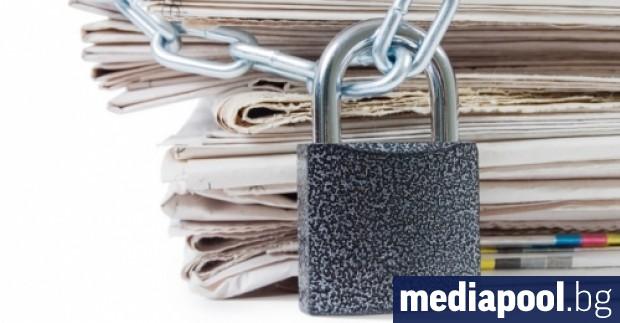 Властите в Танзания предупредиха местните медии, че ще вземат мерки