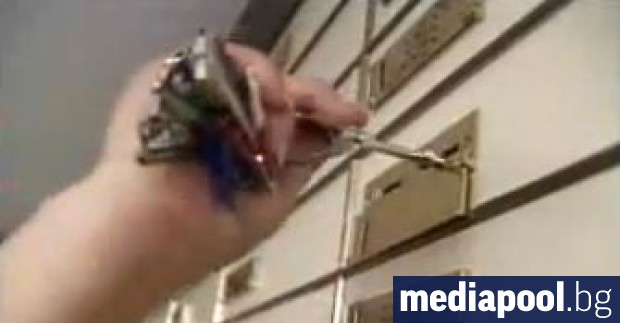 Забрана за разкриване или поддържане на анонимни банкови сейфове или