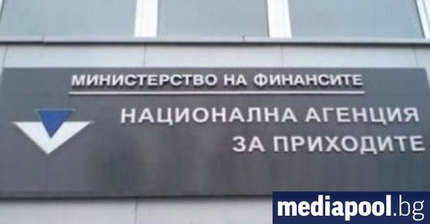 Националната агенция по приходите е глобена с 55 000 лева