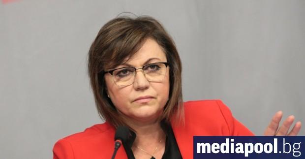 На пленума на БСП в неделя лидерът на партията Корнелия