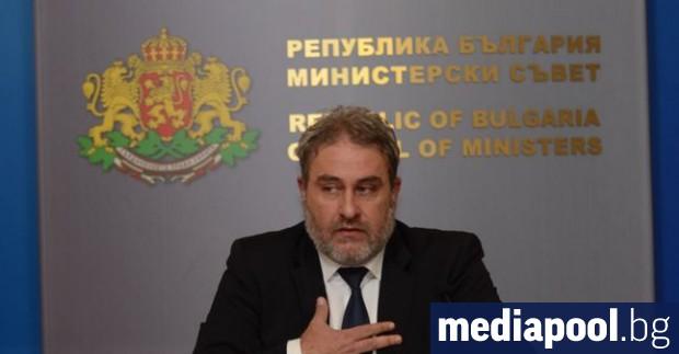 БСП поиска оставката на министъра на културата Боил Банов заради