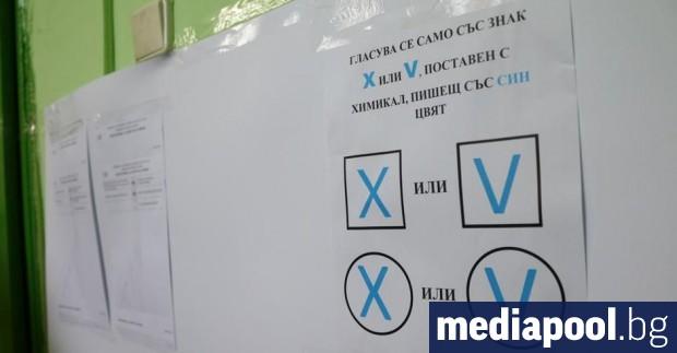 Първа ефективна присъда за купуване на гласове на местните избори.