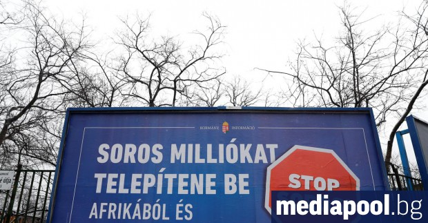 Унгарското правителство е осъдено да плати компенсация на Унгарскияхелзинкски комитет