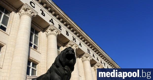 Софийският градски дължи обезщетение от 101 хил. лв. на бизнесмен