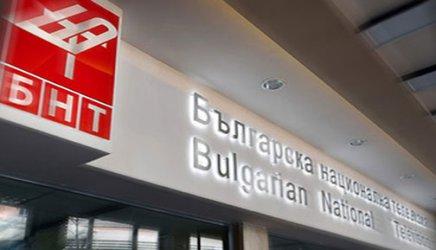 Кошлуков иска да свали БНТ2 и БНТ3 от цифровия ефир