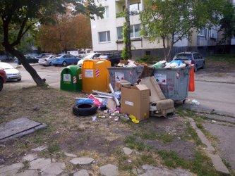 Отлага се резкият скок на таксите за депониране на отпадъци