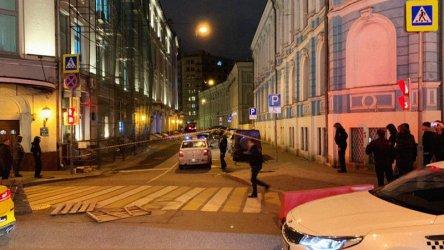 Стрелба в и около централата на Федералната служба за сигурност в Москва