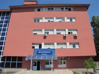 Интензивното отделение на Детската болница ще заработи отново на 20 януари