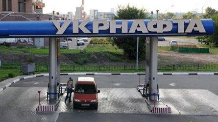 Отхвърлена е жалба на Русия срещу дължима на Украйна компенсация заради анексирания Крим