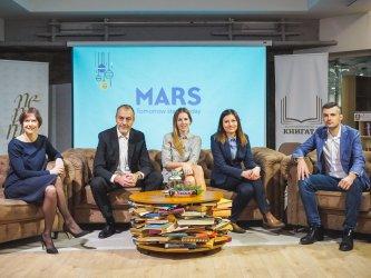 """""""Марс"""" разширява портфолиото си у нас"""
