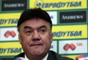 Тече данъчна ревизия на ръководството на футболния съюз