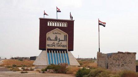 Руските сили в Сирия влязоха в напуснатия от американците град Ракка