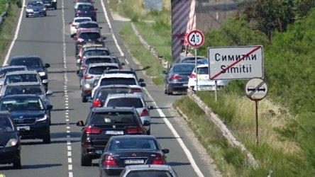 """80% от шофьорите ще плащат по-евтина """"Гражданска отговорност"""" с """"бонус-малус"""""""