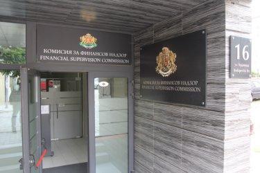 """КФН отне лиценза на застрахователя """"Юроамерикан"""" заради груби нарушения"""