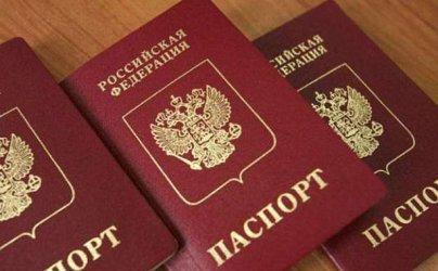 Над 125 хиляди украинци от Донбас вече са получили руски паспорти